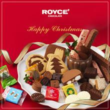 Lois Christmas Limited / Petit Set / House Decoration / Popcorn Chocolate / Decoration Ball / Fresh Chocolate / Pure Chocolate / Baton Cookie