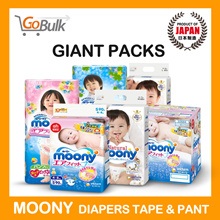 Moony*Japan* (Giant Packs)Tape M68/L58 / Pant L50/XL44/XXL26 Organic Cotton - NB66/S60/M48/L40