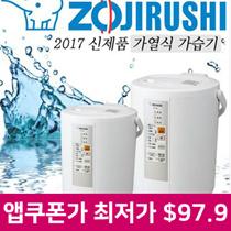 Japan Genuine George Lucy Heated Humidifier Model EE-RM3WA 5- / EE-RM50-WA / Free Shipping / Popular explosion / winter necessities