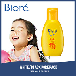 Biore UV Kids Milk Sunscreen SPF50 + PA ++++ 90ml