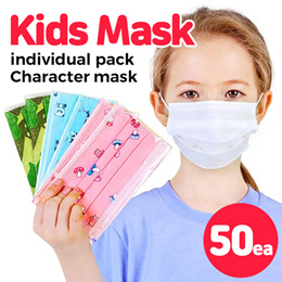 Character mask /3-Ply Adult Kids Face Mask 50pcs(1Box) / From KR / Individual Pack mask