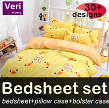 ★Factory Direct Sale!★【Single/Super/Queen/King Bedsheet set/Quilt cover】Cheap n good!