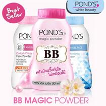 BEST SELLER! Ponds BB Magic Powder / Pinkish White Glow / Natural Mattifying 50gr