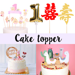 30 x Custom Jungle Animal Decorations Edible Stand Up Wafer Cupcake Toppers