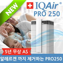 ★ 40 Specials ★ App Price $ 1040 ★ 5 years free AS ★ 220V changed ★ IQ Air Health Pro 250 ★ IQ AIR Health PRO 250 ★ Fine dust cleaner air purifier ★ Includes VAT and shipping charges