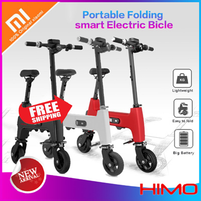 Qoo10 Xiaomi Himo H1 Bike Portable Folding Two Wheel