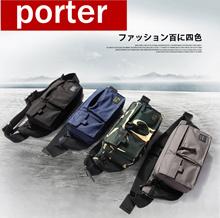 Japan porter bag◆ messenger bags◆sling bags ◆ travel bag ◆ waterfall bag Authentic bag free shipping