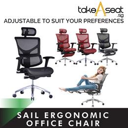 SAIL SERIES ERGONOMIC OFFICE CHAIR | ADJUSTABLE | COMFORTABLE | PATENTED DESIGN