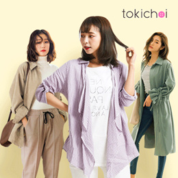 TOKICHOI - Crazy Deals! Trendy Jackets/Coats/Cardigans/Knitted/Women/Ladies Multi Color/Style