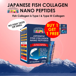 [21st Century] Japanese Fish Collagen Nano Peptides - 31 Sachets (BUY 1 FREE 1)