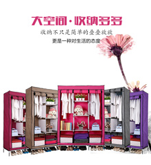 SUPER SALES!!! - PRINCE - Large Size Wardrobe Waterproof DIY Multi-functional Cloth Storage [New TURQUOISE colour is available] - Local Seller / Fast Shipping