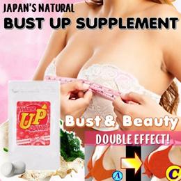 ☆VOLUME UP SUPPLEMENT 60 TABLETS- GOOD REVIEWS!☆ Japan Natural Bust Enhancement For