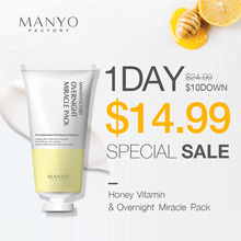 [Manyo Factory HQ Direct operation] ★ Overnight Miracle Pack ★ sleeping pack that honey and vitamin