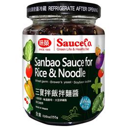 Sauce Co. - Sanbao Sauce XO Sauce Toona Sesame Sauce