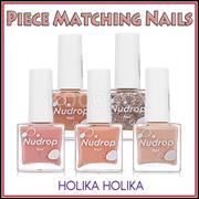 [HOLIKA HOLIKA] ★1+1★Nudrop Piece Matching Nails 10ml 5color / K- Beauty Korean Cosmetic