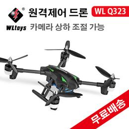 WL Q323 드론/원격 조정 드론 //무료배송//최대15분비행/실시간 사진 전송/카메라 상하 조절 가능 드론 /드론
