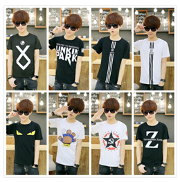 [5 for 1 SHIPPING] On summer new clothes men cultivating cotton mens short-sleeved t-shirt bottoming shirt small shirt short-sleeve tide
