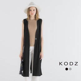 KODZ - Minimalistic Long Vest-170629
