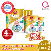 [DUMEX] [Promo Pack] Dumex Mamil Gold Stage 3/4 Buy 4 x1.6kg  FREE 2 x 850g