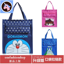 **Pupils tote bag canvas bags Art Bag children tutoring makeup bag carry bag bag men and women stude