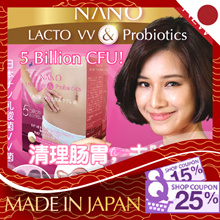 [STACK COUPONS!!* $24.63ea*!!] ♥PROBIOTICS ♥CLEAR ACNE ♥SOOTHE GASTRIC ♥CLEANSES BOWEL 99%