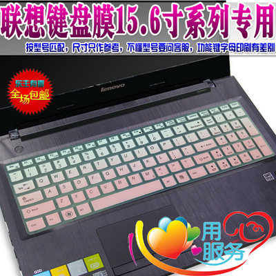 G50-80 Lenovo Y50P-70 notebook Y700 save 15 keyboard protector membrane  15 6-inch boot