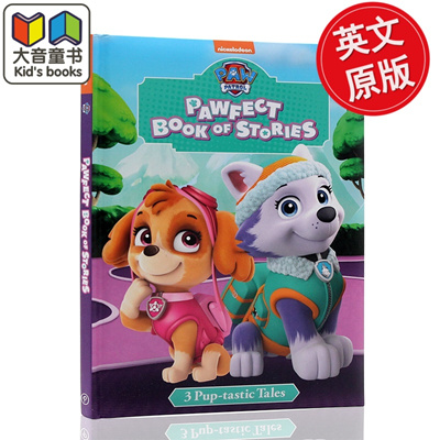 qoo10 paw patrol pawfect book of stories dog dog patrol cartoon