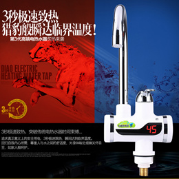 Instant Tankless Water Heater Tap Instantaneous Faucet Kitchen Water Heater Crane Instant Hot Water Faucet with Digital EU Plug