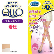 Dr. Scholl 'Medi Qtto  Translucent Beige Compression Tights (Made in Japan)(A99600094)