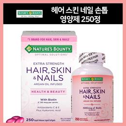 [NATURES BOUNTY] 네이처바운티 헤어 스킨 네일 손톱 영양제 250정