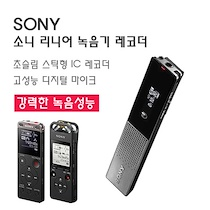 ★TX650 Coupon Price $105★ / Sony ICD-TX650 Recorder / flash memory 16GB voice recording MP3 VOR