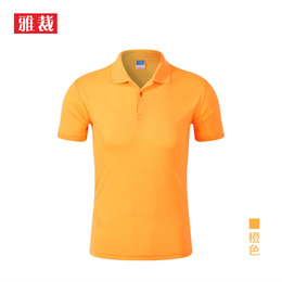 Polo Pure Color Custom-made men s t-shirts DIY students class uniforms advertising shirt-not-word lo