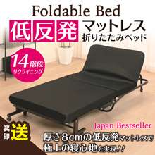 ★Iris Japanese Modern Metal Foldable single Bed With Mattress★ Bedroom Portable Single Bed Frame/bed