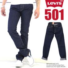 Levi's 501 Men's Regular Straight Rinse Color Slim Straight Denim Jeans Pants large size levis LEVI S One Wash Navy Genuine 00501-148