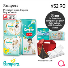 [PnG] (RESTOCKED) Baby Dry Diapers Pants / Diapers / Premium Care Diapers From Japan