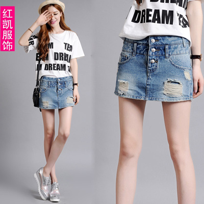 315916f2077 Fat MM slim leave two holes in jeans skirt pants Korean spring summer women  s
