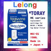 Toray Torayvino MKC EG Cartridge MK303-EG MK204 compatible to Toray MK  tap faucet water filter