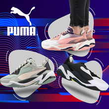 (APPLYQOO10 CART COUPOPN) NEW IN - PUMA Thunder Spectra Series