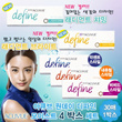 One Day Acuvue deFine Moist 4 box set (30 sheets / 1 box)