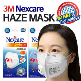 ★3M Haze Mask Authentic-3M Nexcare Healthy Mask-Adult & Youths&Children/Anti_Dust/Anti_Cold Mask/N95