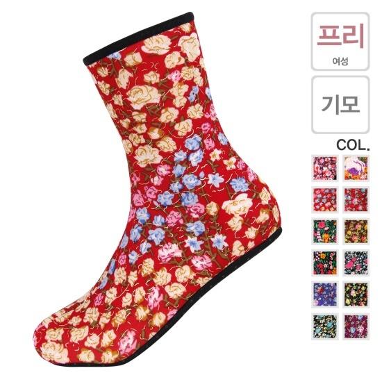 オーサムベロサフレアナッシーワンピース230932G 塔/袖なしのワンピース/ 韓国ファッション