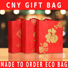3 Pcs Set Customized Eco Bag / Non Woven / Canvas / Shopping / Retail /Corporate/Custom Made /Goodie