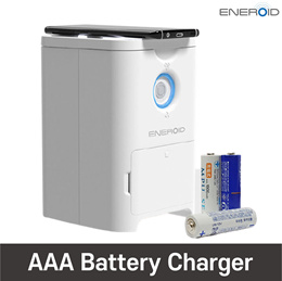 Eneroid AAA battery automatic charger + mobile phone charging 2.5 generation