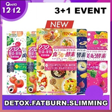 3+1 FREE {$49.50 NETT} [ISDG] AUTHORISED SELLER ♥ ISDG JAPAN NO.1 ENZYME SLIMMING/DETOX/BURN FAT