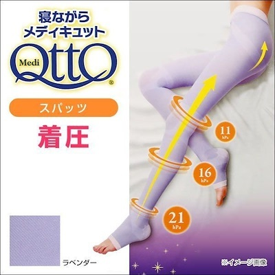 9094c0c83de77a Buy Dr. Scholl 'Medi Qtto Open Toe Compression Tights Deals for only S$46.7  instead of S$46.7