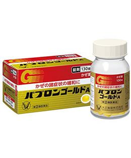 파브론골드A 130정기침 인후통 가래 증선개선 감기약