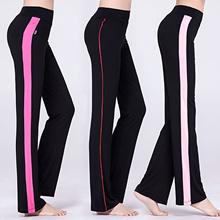 Women s Patchwork Track Pants Violet Light Blue Black / Rose Red Sports Color Block Modal High Rise
