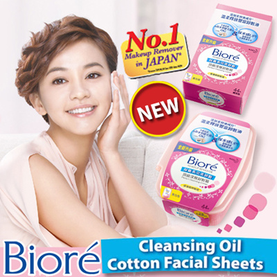 [ 1+1 Refill Pack ] Biore Cotton Facial Sheets Wipes Make Up Remover Refill