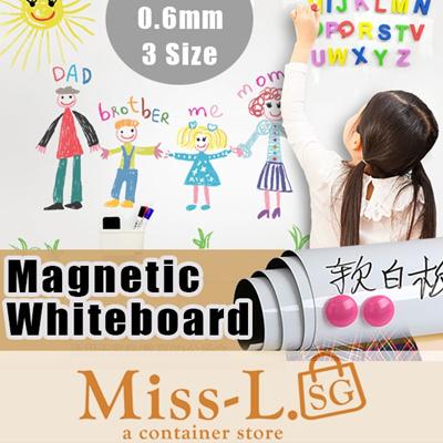 qoo10 - self-adhesive magnetic whiteboard wall sticker/kids