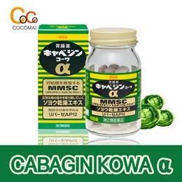 ★JAPAN NO.1★ Kabejin Kowa Alpha 300 Tablets / Gastrointestinal Medicine